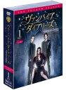 【中古】ヴァンパイア・ダイアリーズ フォース セット1 (6枚組) z7【中古DVD】