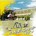 【中古】キズナ 初回限定盤(CD-EXTRA仕様) / Hi-Fi CAMP c983【未開封CDS】