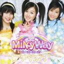 【中古】アナタボシ(初回生産限定盤) / Milky Way c2630【中古CDS】