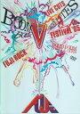 【中古】BOOM BOOM SATELLITES FUJIROCK FESTIVAL05 LIVE CUTS b31541【中古DVD】