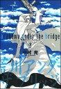【中古】荒川アンダ-ザブリッジ 3 /スクウェア・エニックス/中村光 (コミック)