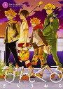 【中古】なんくる 3 /KADOKAWA/さだうおじ (コミック)