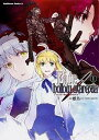 【中古】Fate/hollow ataraxia 1 /KADOKAWA/雌鳥 (コミック)