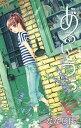 【中古】あるいとう 5 /集英社/ななじ眺 (コミック)