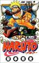 【中古】NARUTO-ナルト- コミック 全72巻完結 (ジ...