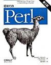 【中古】初めてのPerl 第5版/オライリ-・ジャパン/ランダル・L.シュワルツ (大型本)