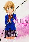 【中古】ISUCA 9 /KADOKAWA/高橋脩 (コミック)