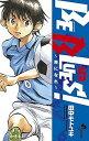 【中古】BE BLUES!〜青になれ〜 5 /小学館/田中モトユキ (コミック)