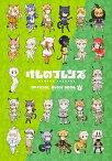 【中古】けものフレンズBD付オフィシャルガイドブック 2 /KADOKAWA/けものフレンズプロジェクトA (単行本)