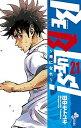 【中古】BE BLUES!〜青になれ〜 21 /小学館/田中モトユキ (コミック)