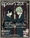 【中古】spoon.2Di vol.11 /プレビジョン (ムック)