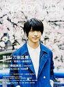 【中古】spoon.2Di Actors vol.04 /プレビジョン (ムック)