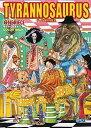 【中古】ONE PIECE COLOR WALK 尾田栄一郎画集 7 /集英社/尾田栄一郎 (コミック)