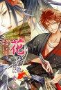 乐天商城 - 【中古】花咲くまにまに /KADOKAWA/あしか望 (コミック)