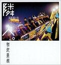 【中古】隣人。38度線の北 /徳間書店/初沢亜利 (大型本)