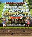 【中古】ドラゴンクエストビルダ-ズアレフガルドを復活せよ公式ガイドブック PS4 PS3 PSVita /スクウェア エニックス (単行本(ソフトカバー))
