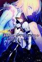【中古】Fate/Prototype蒼銀のフラグメンツ 5 /KADOKAWA/桜井光(コミック)