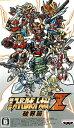 【中古】第2次スーパーロボット大戦Z 破界篇 スペシャルZII BOX/PSP/ULJS00352/B 12才以上対象