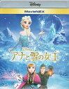 【中古】アナと雪の女王 MovieNEX/Blu−ray D...
