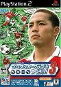【ポイント 10倍】【中古】PS2 J.LEAGUE プロサ...