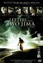 【中古】硫黄島からの手紙/DVD/DLV-Y13714