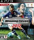 【中古】ワールドサッカー ウイニングイレブン 2012/PS3/VT041J1/A 全年齢対象