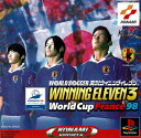 【中古】PS ワールドサッカー実況ウイニングイレブン3 PlayStation