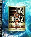 【中古】真・三國無双5 Empires/PS3/BLJM60...