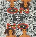 Techno, Remix, House - 【中古】ノー・リミッツ/CD/PHCR-1195