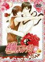 【中古】純情ロマンチカ 限定版(6)/DVD/KABA-4206