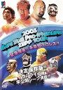 【中古】全日本プロレス 2003 BAPE STA!!PROWRESTLING ZEPP TOUR/DVD/SMRD-7