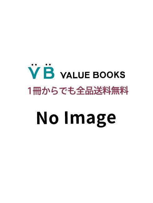 【中古】戦後社会福祉基本文献集 11〜20 /日本図書センタ-/一番ケ瀬康子 (単行本)