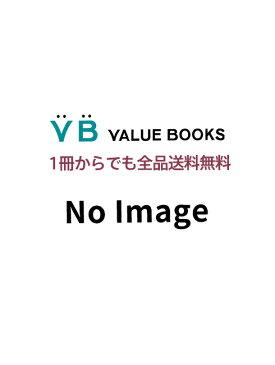 【中古】夜桜四重奏 4 /講談社/ヤスダスズヒト (コミック)