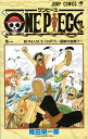 【中古】ワンピース ONE PIECE コミック 1-92巻...