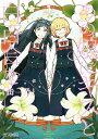【中古】あの娘にキスと白百合を 1 /KADOKAWA/缶乃 (コミック)