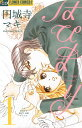 【中古】はぴまり Happy Marriage!? コミック 全10巻完結セット (フラワーコミックス