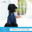 Metal button denim shirt(メタルボタンデニムシャツ)[秋/冬/犬/犬用/ペットウエア/ドッグウエア/犬用服/ペット服/犬服/小型犬/小型犬用/かわいい/おしゃれ/デニム/シンプル/カジュアル]