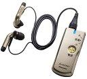 【送料無料】パイオニア音声増幅器 最新型 デジタル式 フェミミ VMR-M757 ゴールドカ