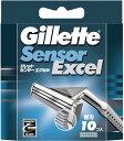 ジレット ヒゲ剃り センサーエクセル 2枚刃替刃10個入り