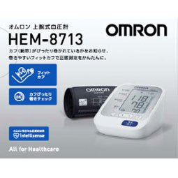 【送料無料】オムロン デジタル自動血圧計 HE...の紹介画像2