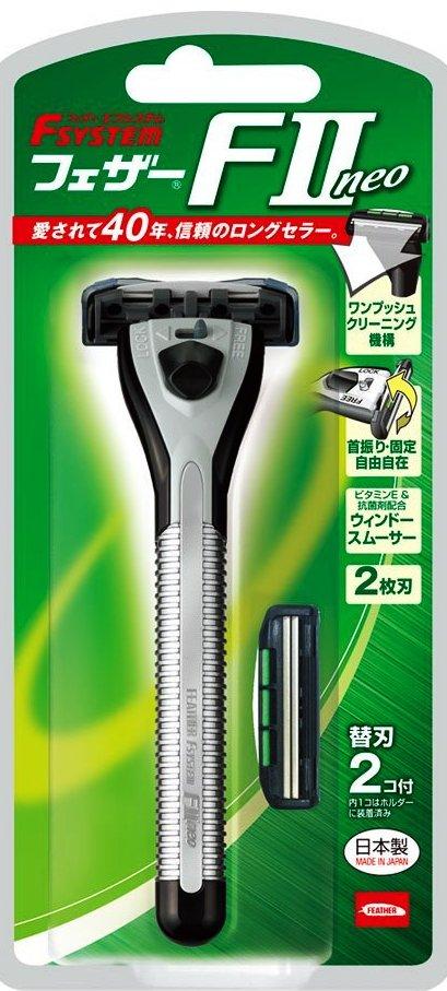 フェザー ヒゲ剃り F2neo(エフツーネオ) ホルダー(本体)替刃2個付き 800F2N-1