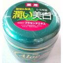 トプラン 潤い美白 プラセンタエキス配合薬用アロエスキンクリ...