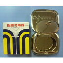 指頭消毒器 小(75×60×18mm)