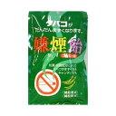 清栄薬品 嫌煙飴 コーヒー味 15粒入り