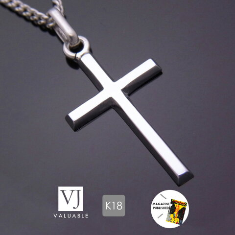 18k ホワイトゴールド メンズ クロス ペンダント 18金 ネックレス wg k18