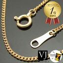 【ランキング1位受賞】K18 イエローゴールド メンズ レディース ライトキヘイチェー