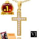 【ランキング1位受賞】VJ【ブイジェイ】 K18 イエローゴールド メンズ カジノロワイヤ