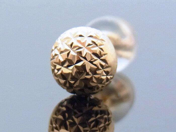 18K イエローゴールド スクランブルカット ボール 6mm スタッド ピアス  k18 18金 ※1個販売となります