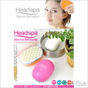 Extreme popularity product [electric head spa] scalp washing brush head spa electric refresher (scalp massage)