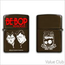 [a period limitation sale!]  [Kodansha ZIPPO] Zippo( Zippo): BE-BOP-HIGHSCHOOL( B bop high school)